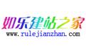 如乐建站之家网站logo