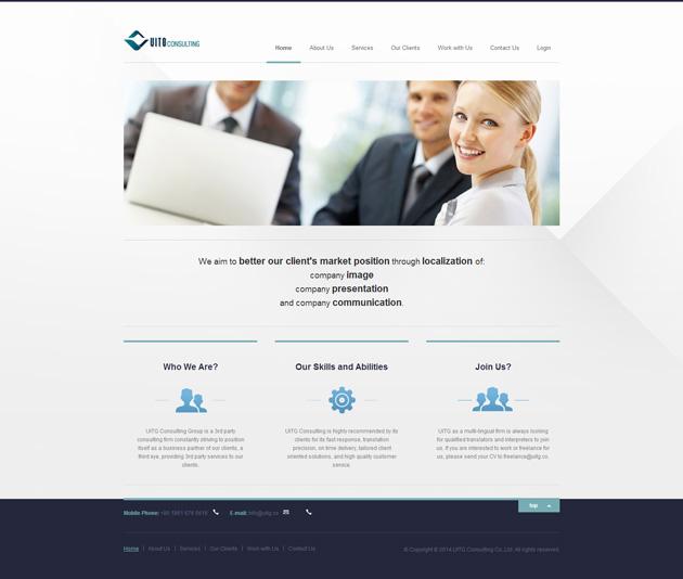 网站案例:UITG Consulting
