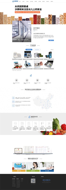 北京沙屏研科技有限公司