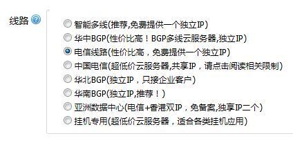 西部数码云主机中国电信线路