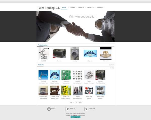 网站案例:Twins Trading Co.,Ltd