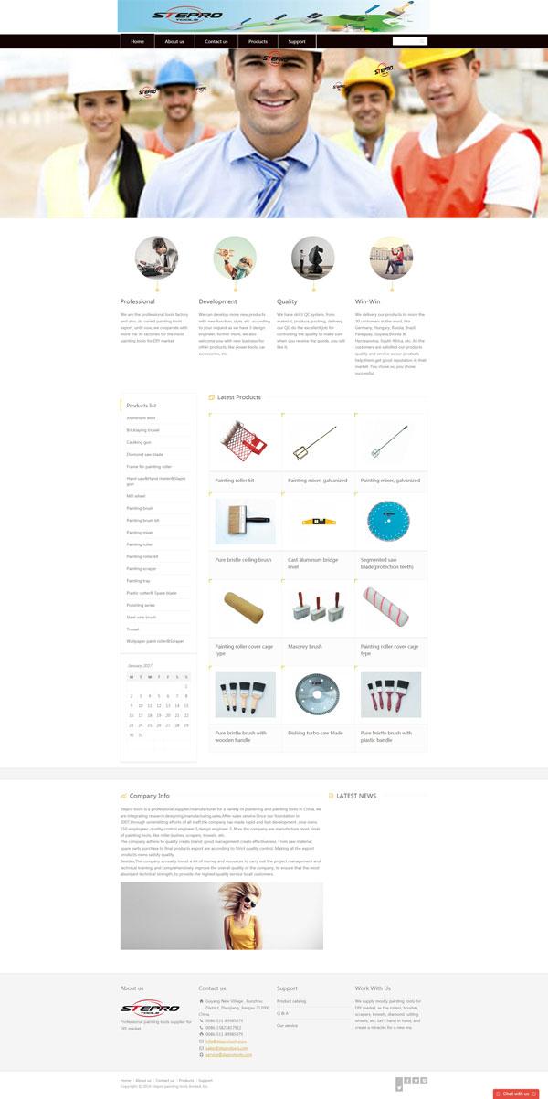 网站案例:Stepro painting tools limited, Inc.