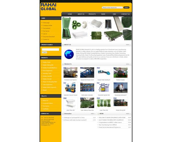 网站案例:RAHAI GLOBAL Industrial Co.,Ltd.