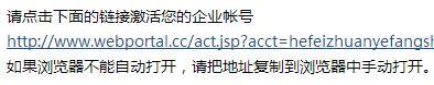 范如乐:打字建站宝注册帐号操作教程