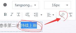 范如乐:给你的文字添加一个可以点击的链接操作教程