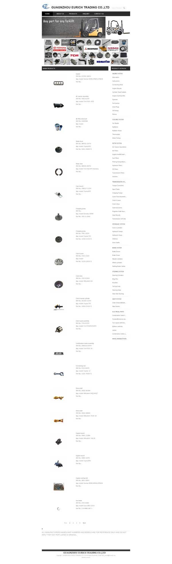 网站案例:GUAGNZHOU EURICH TRADING CO.,LTD