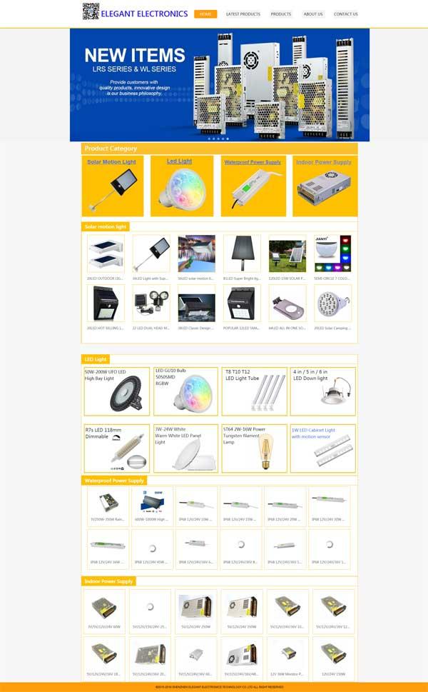 网站案例:ELEGANT ELECTRONICS