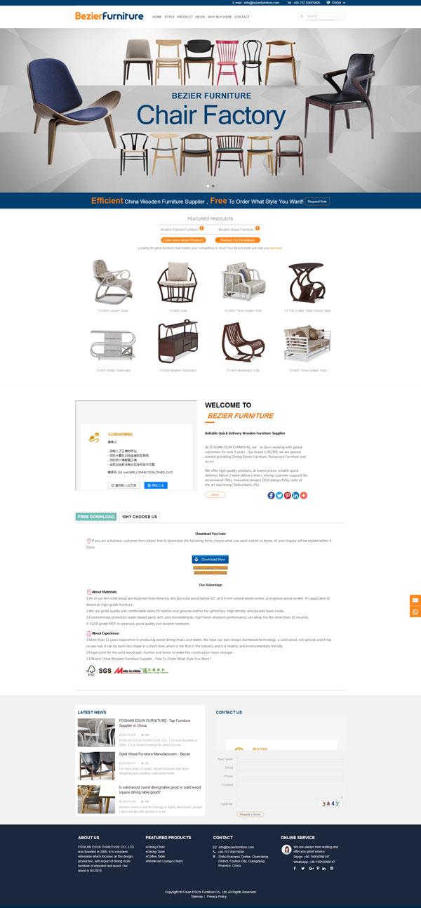 网站案例:FOSHAN ESUN FURNITURE CO., LTD