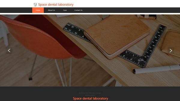 网站案例:Space dental laboratory
