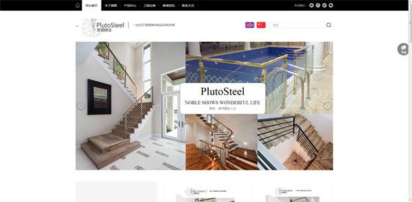 网站案例:佛山市普图钢业有限公司