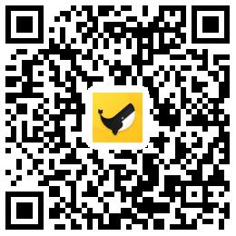 手机微信、QQ扫描下载芝麻鲸选APP