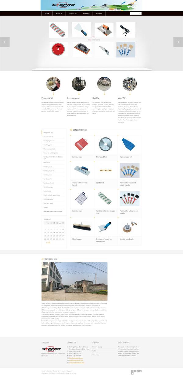 网站案例:Stepro Tools Group (Zhenjiang) Co.,Ltd , Inc.