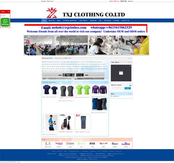 网站案例:Zhucheng Tianxingjian Clothing Co., Ltd.