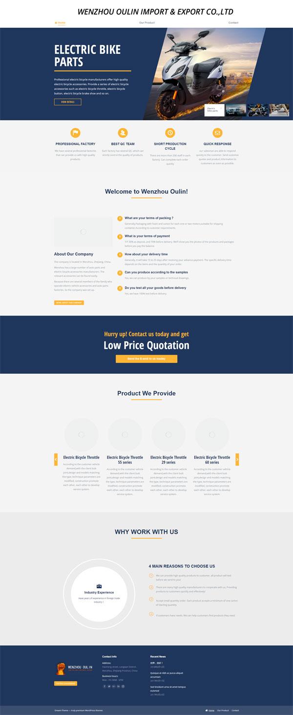 网站案例:WENZHOU OILIN IMPORT & EXPORT CO., LTD.