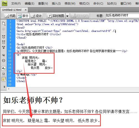 浏览器自动省略p标签中多余的空格和换行