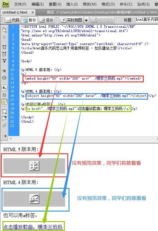 html音频标签对比效果图