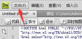 打开dw软件,点击【文件】按钮图示