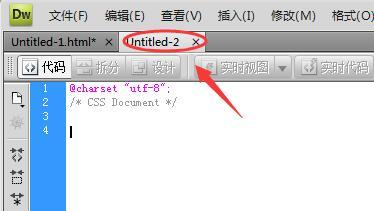默认的css文档就创建