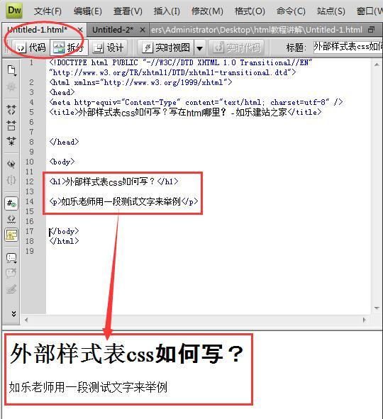 h1标签和p标签,默认显示效果图示