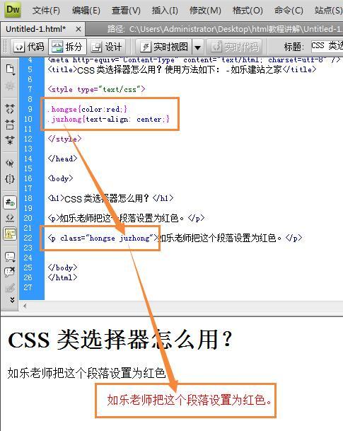 css类选择器组合效果图示