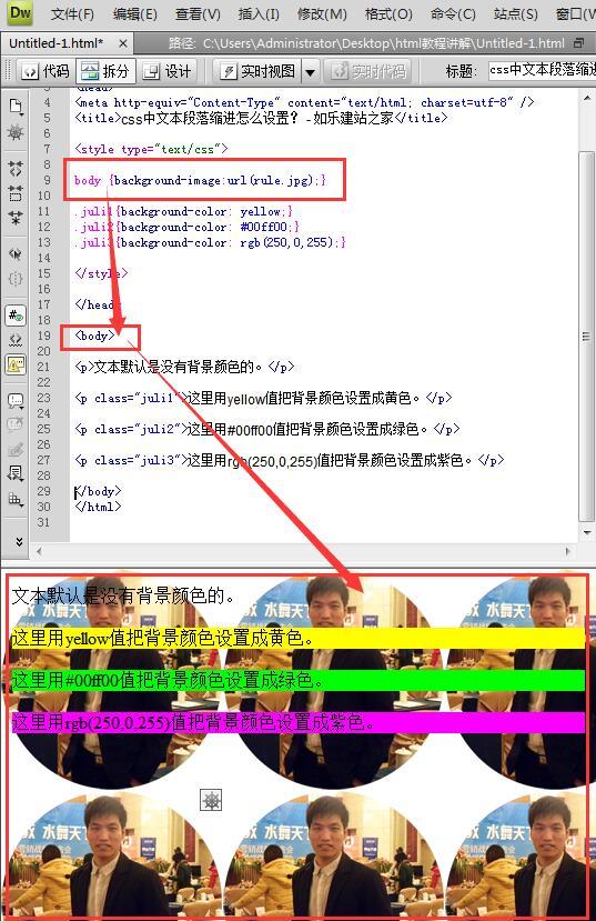用background-image属性设置背景图片图示