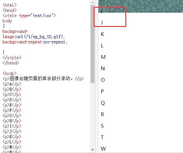 背景图像会随着页面其余部分的滚动而移动图示